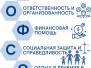"""Concursul de lucrări infografice cu genericul  """"Sindicatul meu"""""""